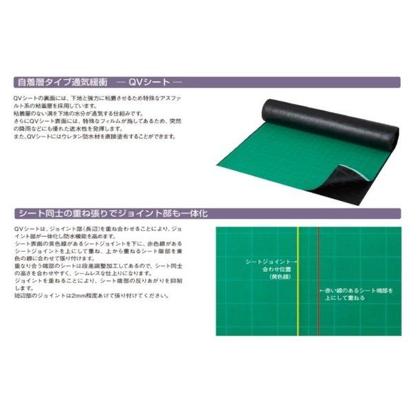 MBテープ100 サラセーヌ 端末処理用テープ 幅100mm×長さ20m 8巻/箱 AGCポリマー建材