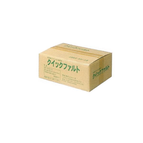 クイックファルト 価格 最安 3000円/箱 8.87kg/箱×10箱 道路補修 駐車場補修 施工 簡単 エコシーズ アスファルト補修