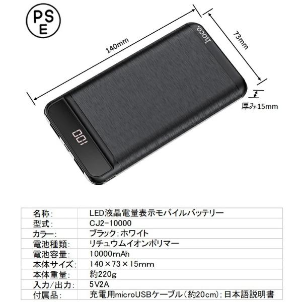 ヒートベスト バッテリー 最安値 XVH−03 大容量バッテリ— 10000mAHバッテリー 黒 セット 電熱ベストUSB式 男女兼用 さくら