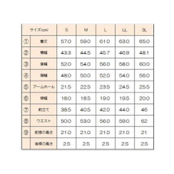 ヒートベスト 大人気 電熱ベスト XVH−01 電熱ベストUSB式 洗えるヒートべスト 男女兼用 さくら