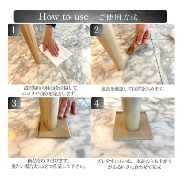 ソファー用 滑り止め 魔法 マット 滑り止めシート ズレ防止 キズ防止 日本製 4枚セット アイボリー ブラウン 床のキズ対策 STEPSOLUTION
