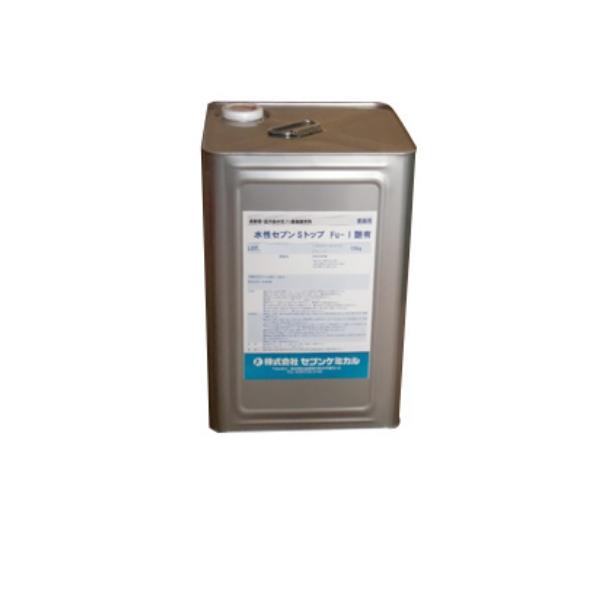 水性セブンSトップFu-I セブンケミカル 15kg/缶 艶有 半艶 1液型水性 高耐候 上塗り材