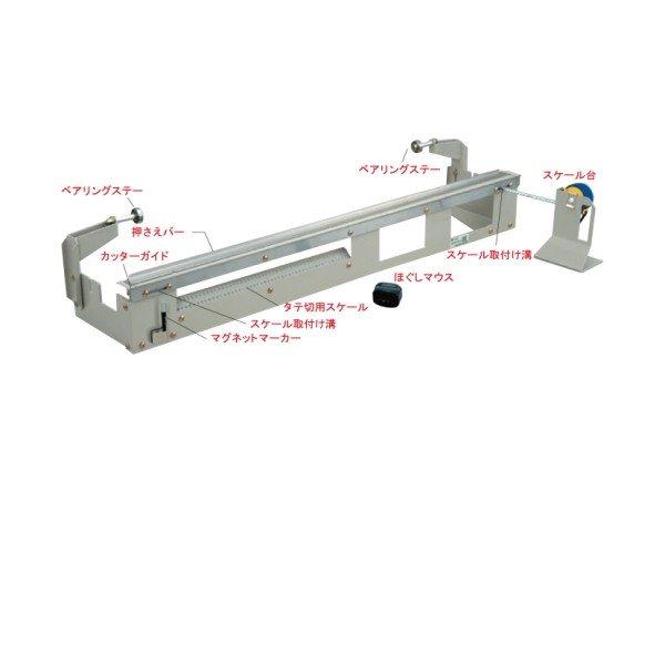カットクン 匠 FRP ガラスマット 裁断 ほぐしなどの加工に省スペースで効率的にカット可能 アイユ