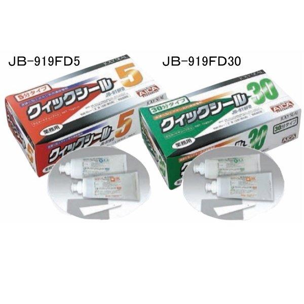アイカ ジョリシール JB-919FD30 1kg×5セット/箱 クイックシール30 可使時間30分タイプ エポキシ樹脂 ひび割れ 隙間充填 AICA