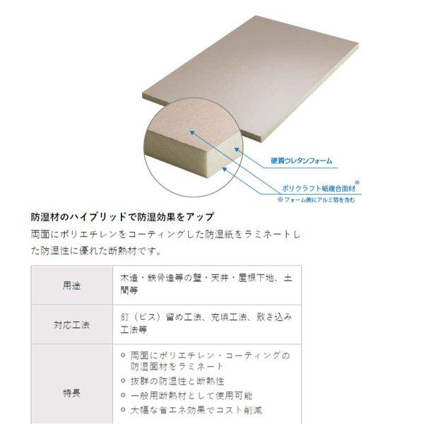 2枚以上大幅割引します 断熱材 アキレスボードPE 10×910×1820mm 3×6尺 JIS認証品 硬質ウレタンフォーム 断熱ボード 高断熱 耐熱性 高気密 結露防止