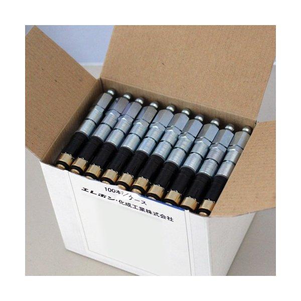 特価 ショットプラグスリム 注入止水用インジェクター 10ミリ×73ミリ 100本セット 純正品 先端逆止弁型 モルタル補修用材 注入器具 エレホン