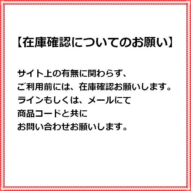 PRADA プラダ 【送料無料】 チェーントートバッグ  サイズ: 41x30  【掲載日:2021/09/10*135】 商品コード:GEKIYASU  L-005332