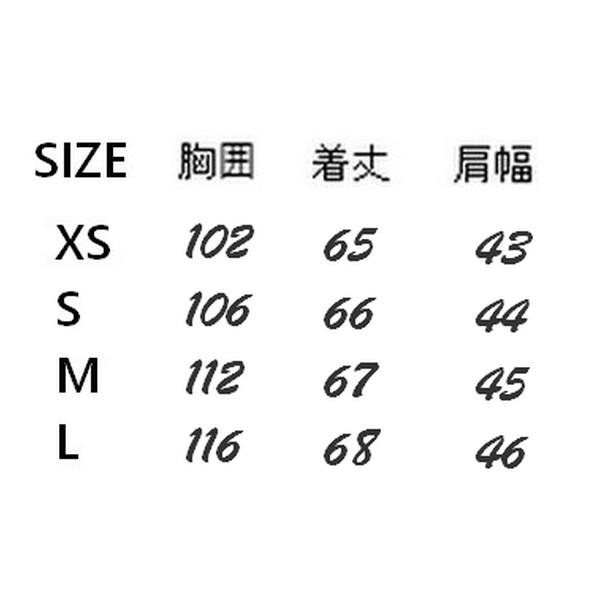 GUCCI グッチ 【送料無料】GGカーディガン  サイズ: XS~L  【掲載日:2021/09/14*155】 商品コード:GEKIYASU  L-005344