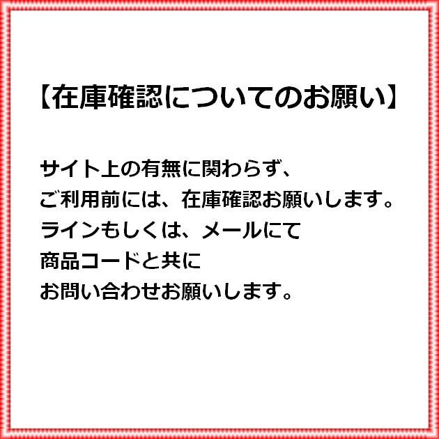 LOEWE ロエベ【送料無料】 ネックレス   【2021/04/01*110】 商品コード:GEKIYASU  L-004633