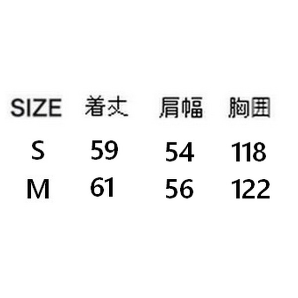 CHANEL シャネル【送料無料】 フード付きトレーナー サイズ: S/M  【2020/09/02*95】     商品コード:GEKIYASU L-003237