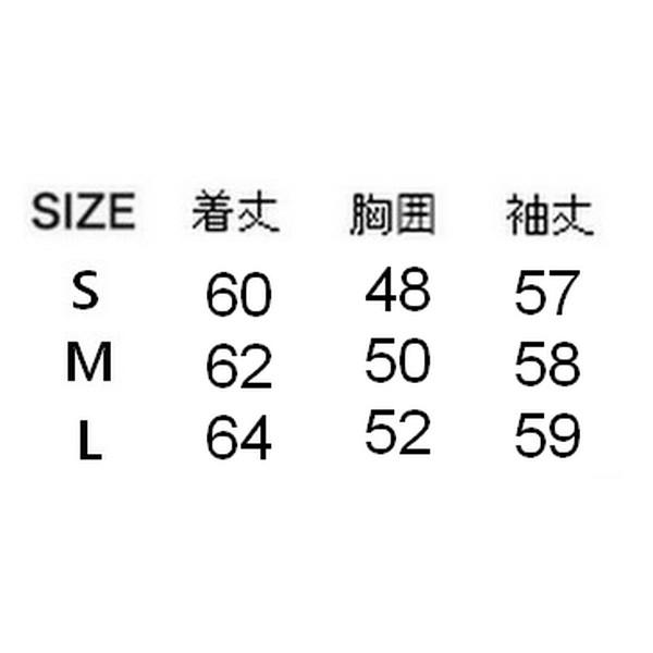 BALENCIAGA バレンシアガ 【送料無料】 ニットカーディガン   3カラー サイズ: S~L 【2021/02/19*85】 商品コード:GEKIYASU L-004350