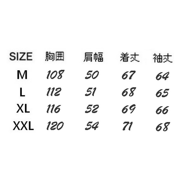 LV ルイヴィトン LOUIS VUITTON  【送料無料】 男女兼用   ウインドブレーカー  サイズ: M~XXL   【2021/09/07*210】 商品コード:GEKIYASU  L-005318