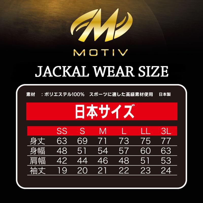 MOTIV JACKAL WEAR Red & Black!【ネーム無し】