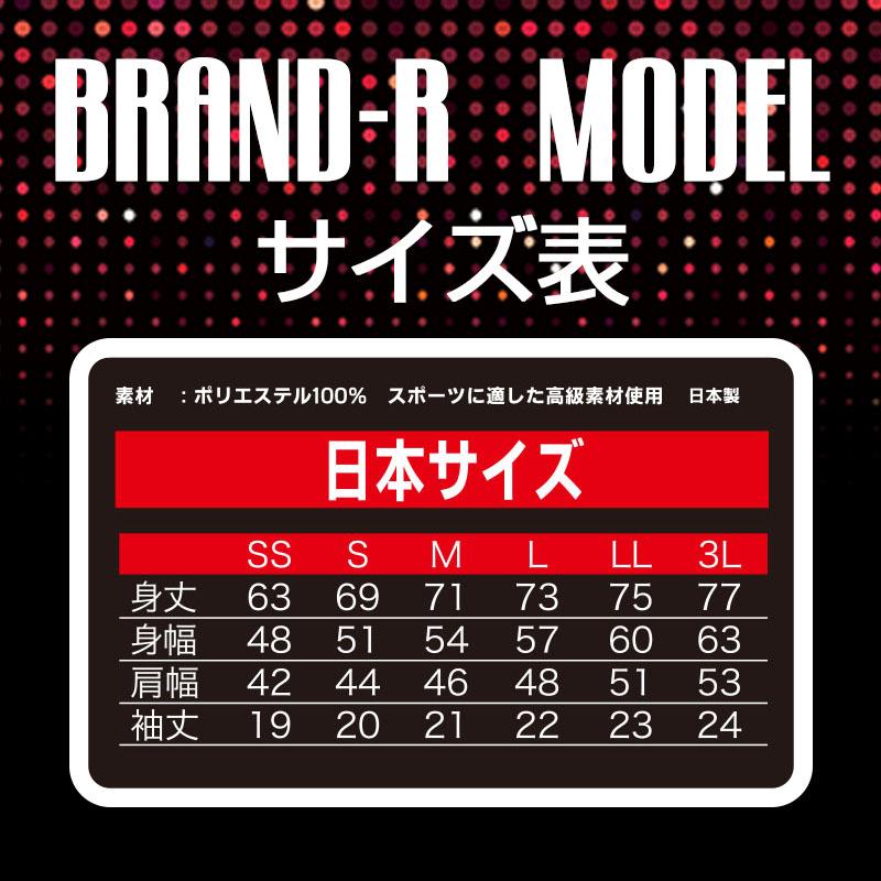 BRAND-R WEAR 【900GLOBAL】
