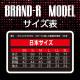 BRAND-R WEAR 【PRO-am】