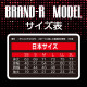 BRAND-R WEAR 【TRACK】