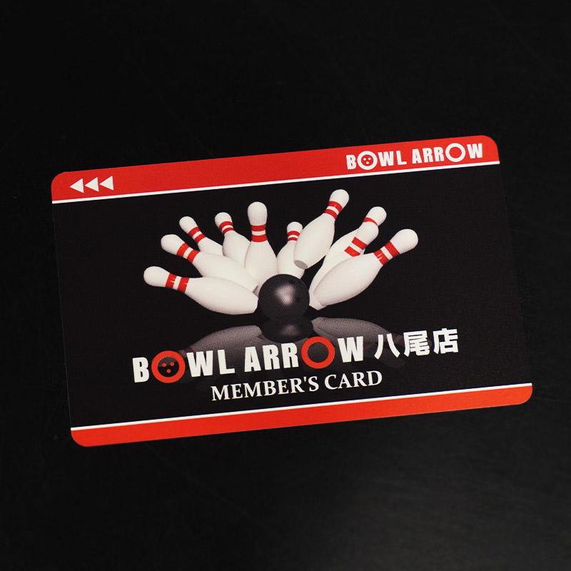 2021年度 友の会会員継続申し込みWEB版【BOWLARROW八尾】