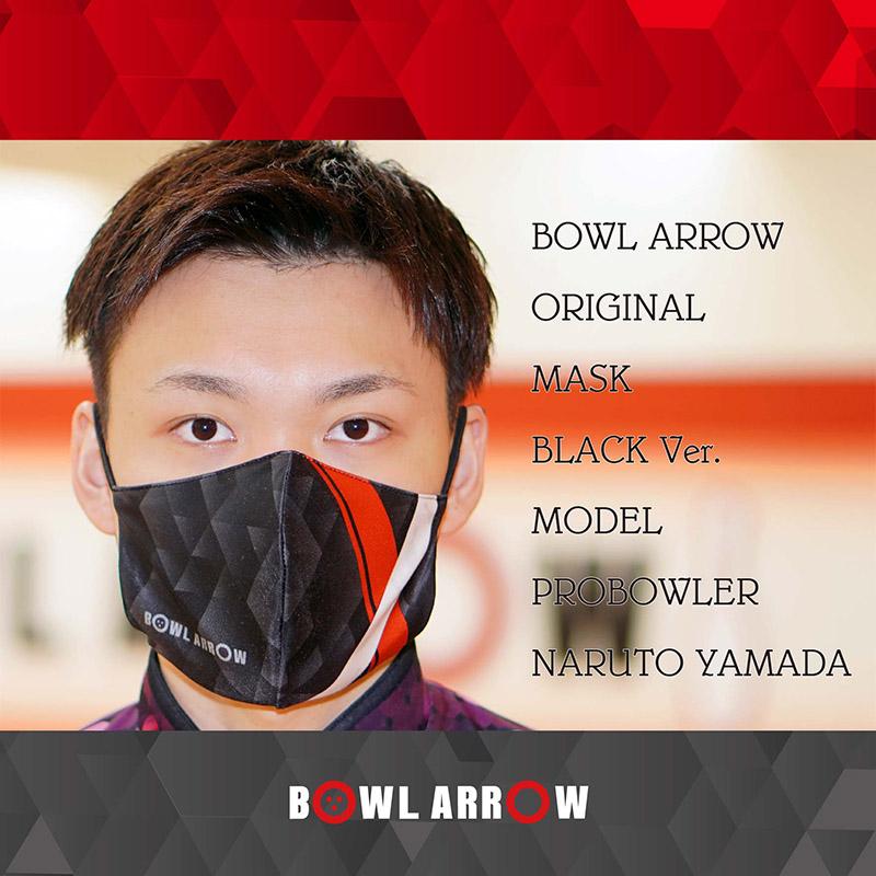 BOWL ARROW オリジナルマスク