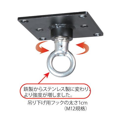 ISO-3 サンドバッグベース金具12×12×9cm