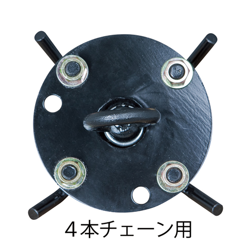 S-2 回転吊り金具