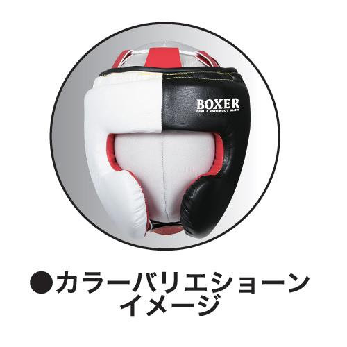 カラーセミオーダーBOXER(IBX-280 頬ガードタイプ)