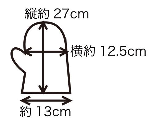 VT-3 インナーグローブ