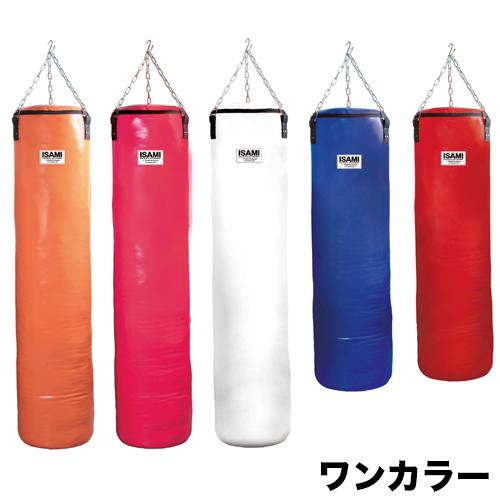 カラーオーダーサンドバッグ(ワンカラー160cm)