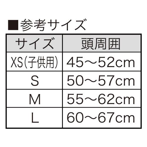 FS-15 ヘッドガードTS