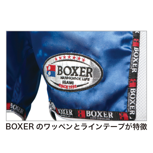 BOXERボクシングパンツ(スタンダード)