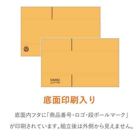 [宅配60サイズ]段ボール箱【底面A4】