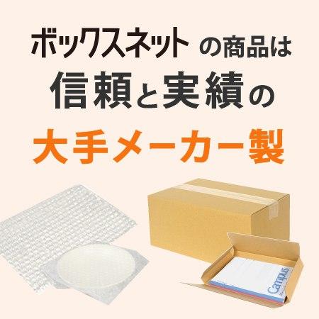 [ネコポス(最大)]メール便ケース【A4】 ヤッコ型