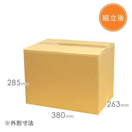 [宅配100サイズ 引越し・配送用]段ボール箱