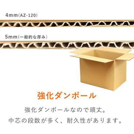 [宅配120サイズ 引越し・配送用]段ボール箱