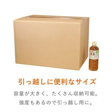 [宅配140サイズ 引越し・配送用]段ボール箱