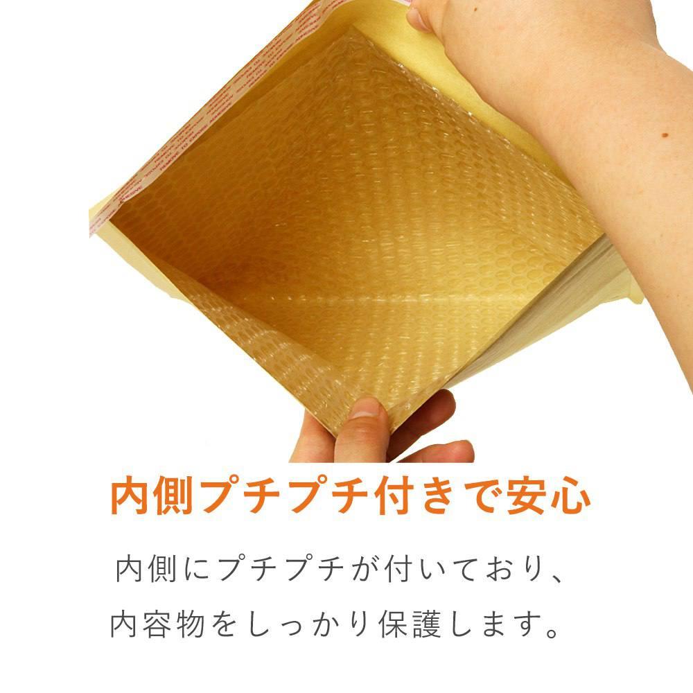[小物用サイズ]クッション封筒