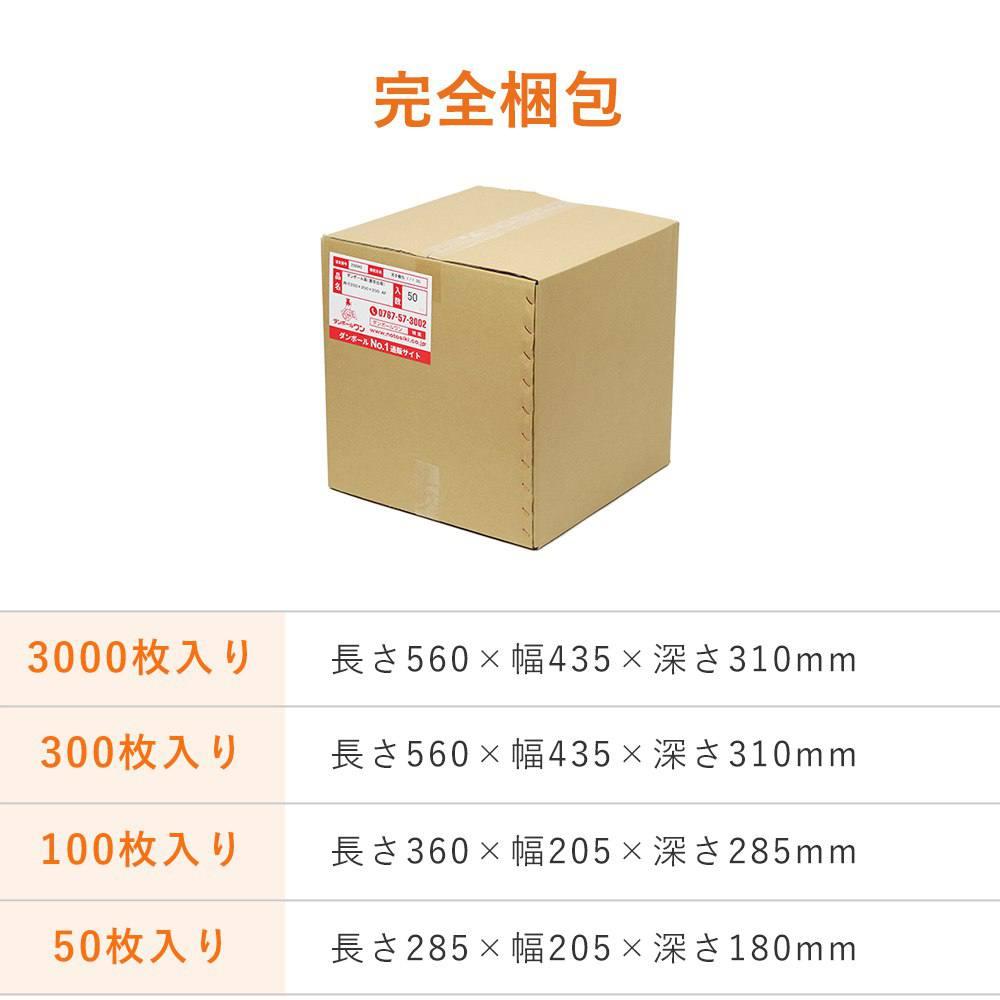 [B5サイズ]クッション封筒