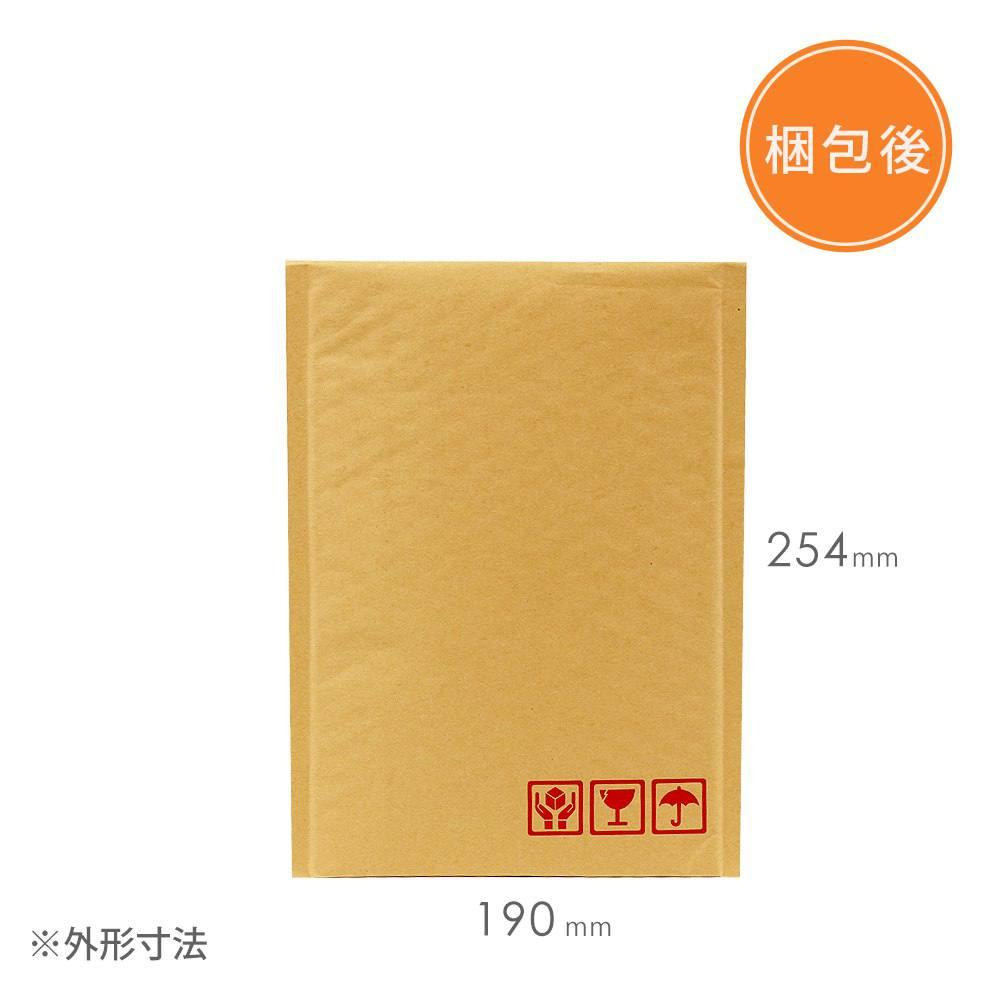 [DVDサイズ]クッション封筒
