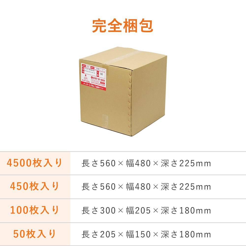 [小物用サイズ]クッション封筒・白