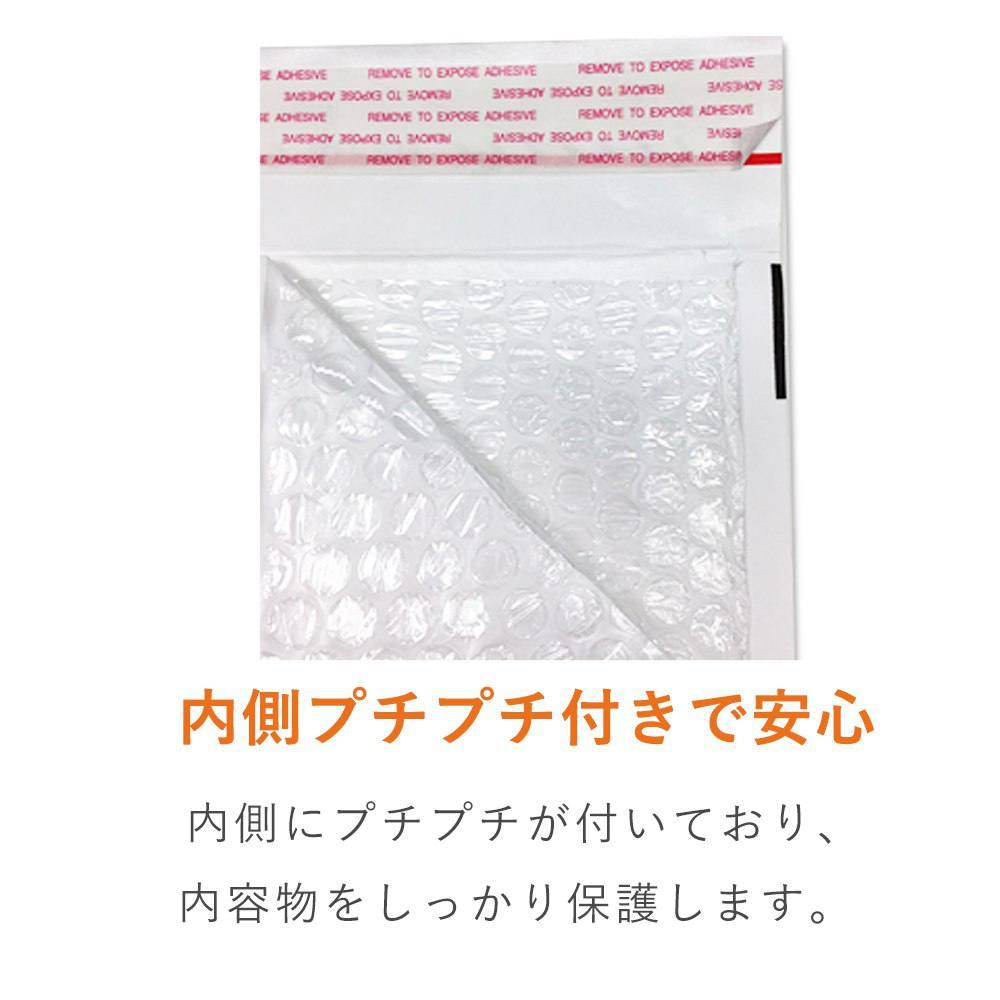 [CDサイズ]クッション封筒・白