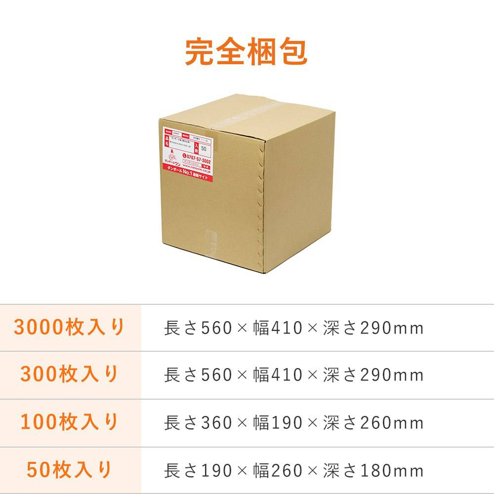 [DVDサイズ]クッション封筒・白