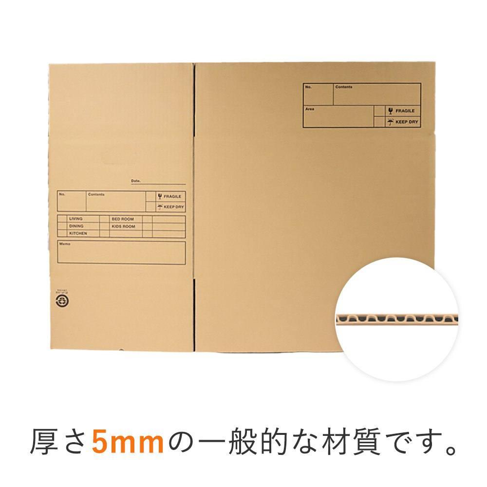 [宅配120サイズ 収納・引越し用]段ボール箱(持ち手穴付き)