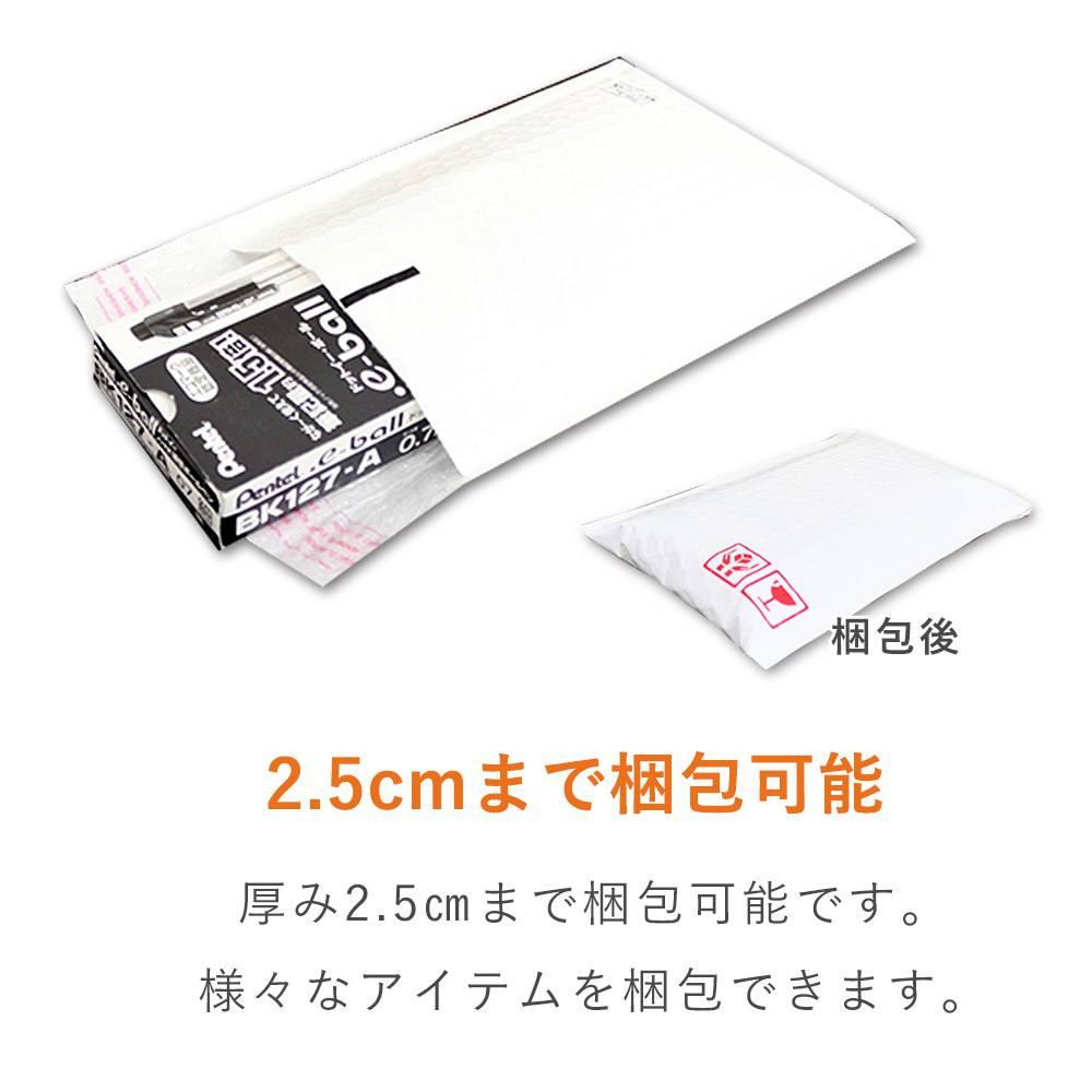 [ポリ 耐水 小物アクセサリー]クッション封筒