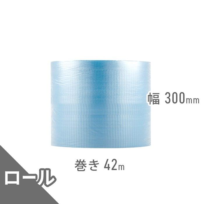 [ロール(幅300mm×42m)]プチプチ(エコハーモニー)