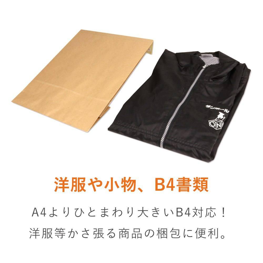 [Lサイズ(茶)]宅配袋【 テープ付き】