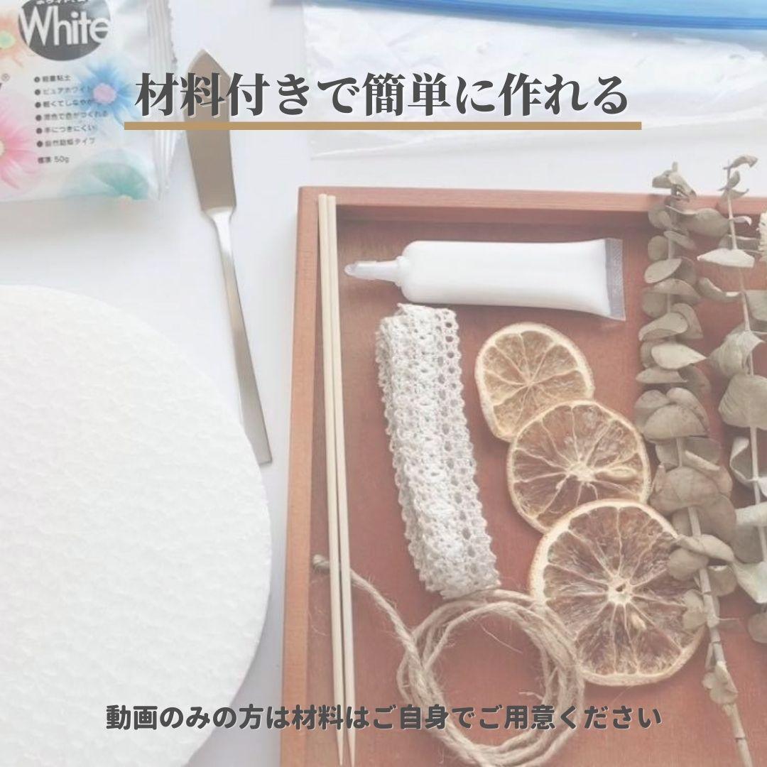 【おうちパーティーワークショップ】クレイケーキ(送料込み)