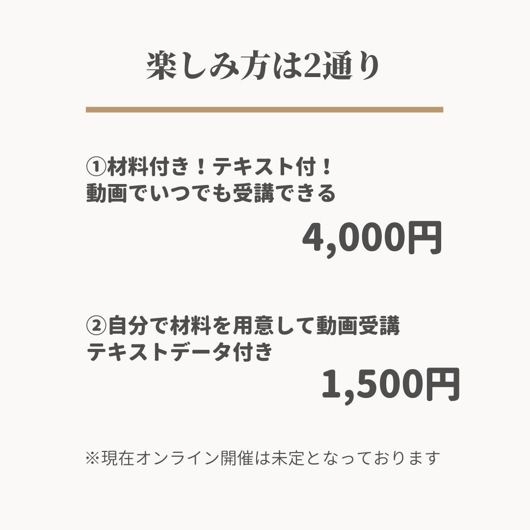 【おうちパーティーワークショップ】レインボーバルーン