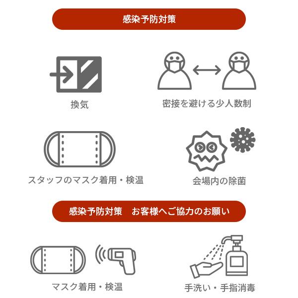 【横浜】4月30日(金)10:00〜12:00 はじめてさんのための海外パーティースタイリングレッスン