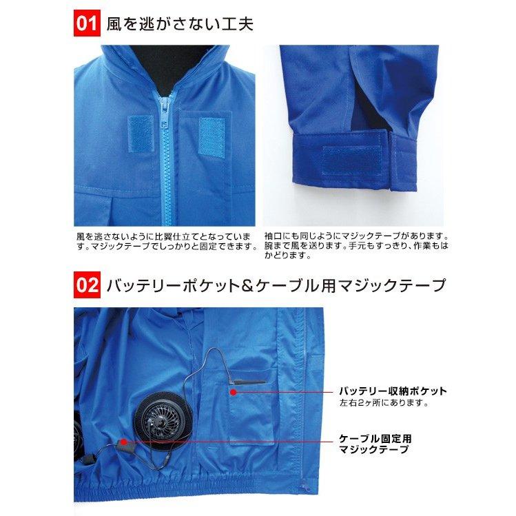 BR-666【綿ポリ混紡】空調エアコン(R)服(ノーマルタイプ)[フルセット]