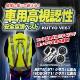 BR-017【高視認性(車用)】安全空調ベスト(TM) (ハーネスタイプ)[フルセット]