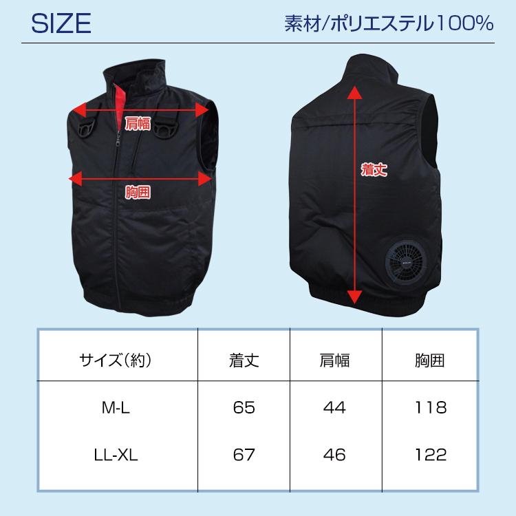 BR-T8118 【胸スイッチ/ハーネス対応】静電/帯電防止 空調ベスト/フルセット